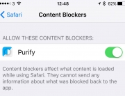 iOS9 content blocking setup